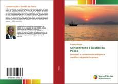 Обложка Conservação e Gestão da Pesca