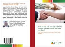 Capa do livro de Pós-venda em concessionárias líderes de vendas de veículos no Brasil