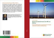 Copertina di Empreendedorismo em RE na África