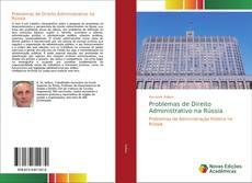 Copertina di Problemas de Direito Administrativo na Rússia