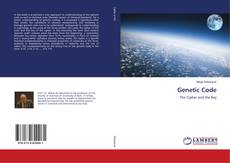 Обложка Genetic Code