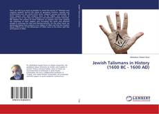 Bookcover of Jewish Talismans in History (1600 BC - 1600 AD)