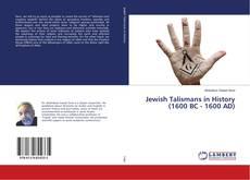 Обложка Jewish Talismans in History (1600 BC - 1600 AD)