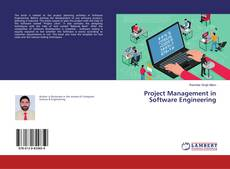 Обложка Project Management in Software Engineering
