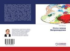 Borítókép a  Divino эпохи Возрождения - hoz