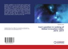 Bookcover of Iran's position in ranking of Global innovation index, 2015 -2017