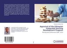 Appraisal of the Ethiopian Integrated Housing Development Program的封面