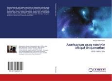 Bookcover of Azərbaycan uşaq nəsrinin inkişaf istiqamətləri