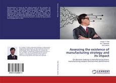 Assessing the existence of manufacturing strategy and its impact的封面