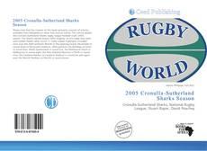 Обложка 2005 Cronulla-Sutherland Sharks Season