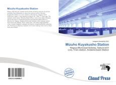 Обложка Mizuho Kuyakusho Station