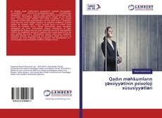 Bookcover of Qadın məhkumların şəxsiyyətinin psixoloji xüsusiyyətləri