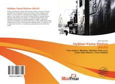 Portada del libro de Hyōtan-Yama Station (Aichi)
