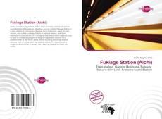 Обложка Fukiage Station (Aichi)