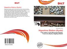 Couverture de Higashino Station (Kyoto)