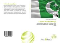 Fatima Surayya Bajia的封面