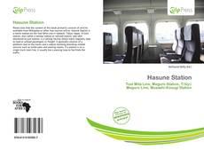 Hasune Station的封面