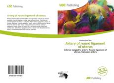 Bookcover of Artery of round ligament of uterus