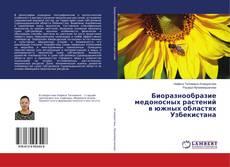 Bookcover of Биоразнообразие медоносных растений в южных областях Узбекистана