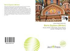 Capa do livro de Boris Zaytsev (Writer)