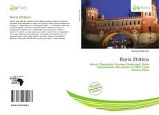 Boris Zhitkov kitap kapağı
