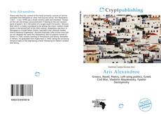 Обложка Aris Alexandrou