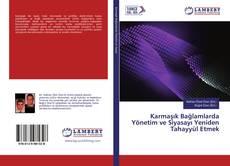 Karmaşık Bağlamlarda Yönetim ve Siyasayı Yeniden Tahayyül Etmek kitap kapağı