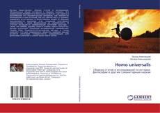 Bookcover of Homo universalis