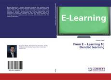 Обложка From E – Learning To Blended learning
