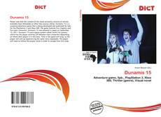Bookcover of Dunamis 15