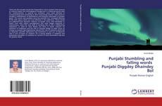 Punjabi Stumbling and falling words Punjabi Diggdey Dhaindey Bol kitap kapağı