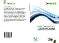 Bookcover of Battle Of Bamianshan