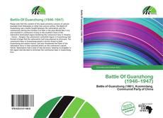 Обложка Battle Of Guanzhong (1946–1947)