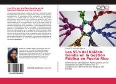 Portada del libro de Las 5S's del KaiZen-Gemba en la Gestión Pública en Puerto Rico