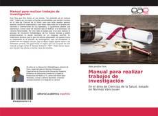Copertina di Manual para realizar trabajos de investigación