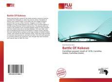 Обложка Battle Of Kokovo