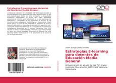 Estrategias E-learning para docentes de Educación Media General的封面