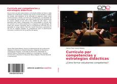 Обложка Currículo por competencias y estrategias didácticas