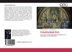 Creatividad f(x)的封面