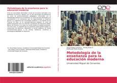 Обложка Metodología de la enseñanza para la educación moderna
