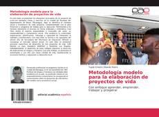 Metodología modelo para la elaboración de proyectos de vida的封面