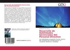 Portada del libro de Desarrollo de Habilidades Gerenciales del Personal Directivo
