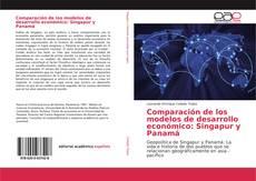 Bookcover of Comparación de los modelos de desarrollo económico: Singapur y Panamá