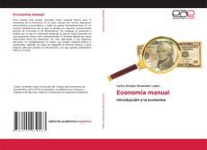 Economía manual的封面