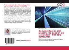 Documentación del sistema de gestión de la calidad - NTC ISO 9001:2015的封面
