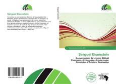Bookcover of Sergueï Eisenstein