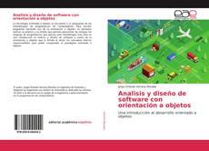 Analisis y diseño de software con orientación a objetos的封面