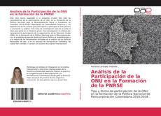 Portada del libro de Análisis de la Participación de la ONU en la Formación de la PNRSE
