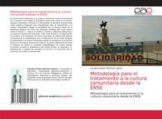 Обложка Metodología para el tratamiento a la cultura comunitaria desde la ENSE