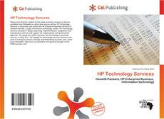 HP Technology Services的封面